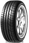 Maxxis VS01 Victra Sport Zero One 275/35 R19 100Y  (XL)