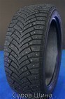 Michelin X-ICE NORTH 4 255/45 R18 103T XL